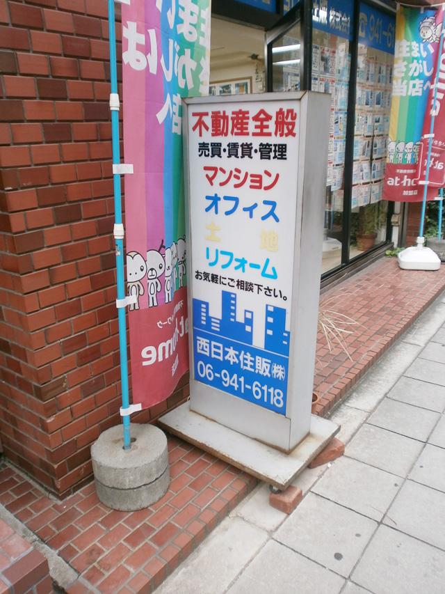 140127_01.jpg