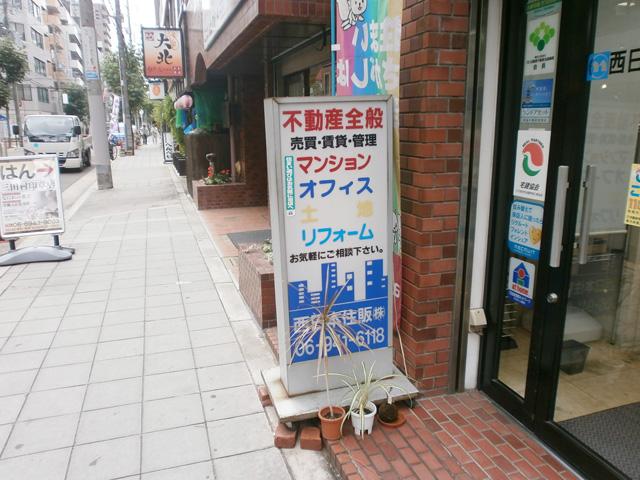 140127_02.jpg