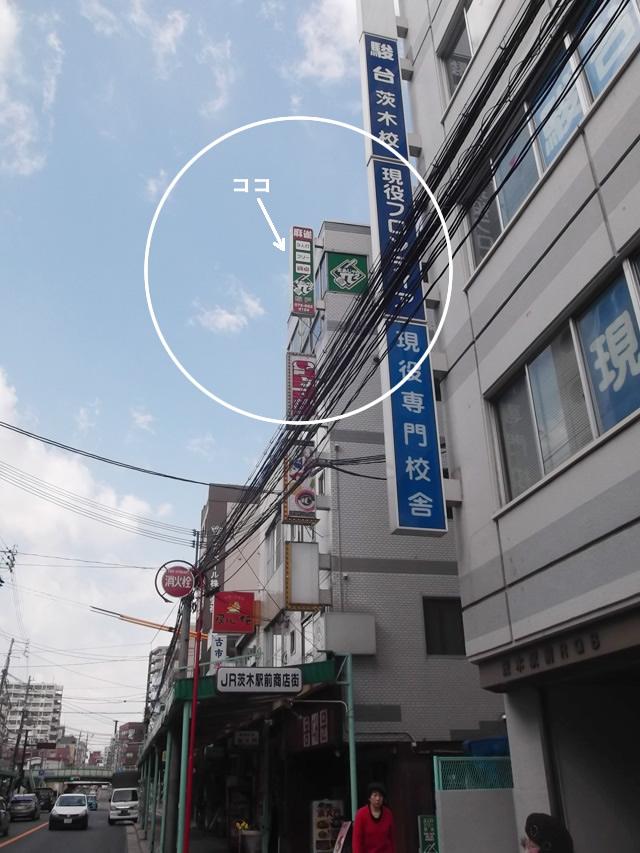 140331_02.jpg