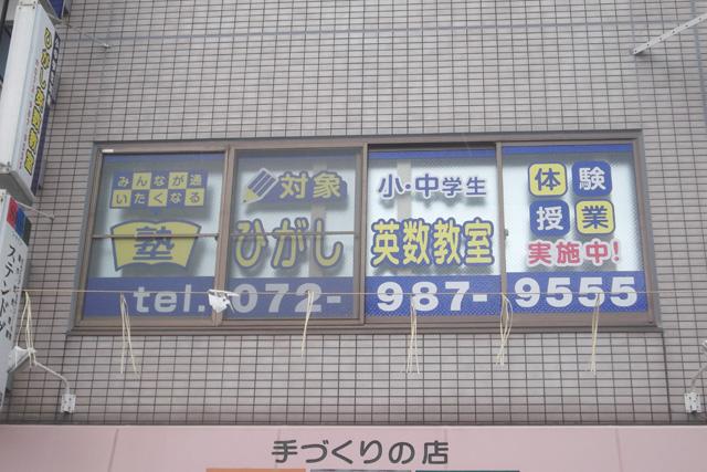 140425h_03.jpg