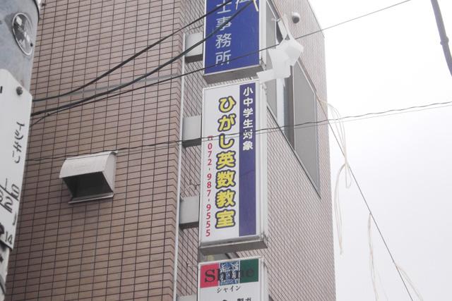 140425h_04.jpg