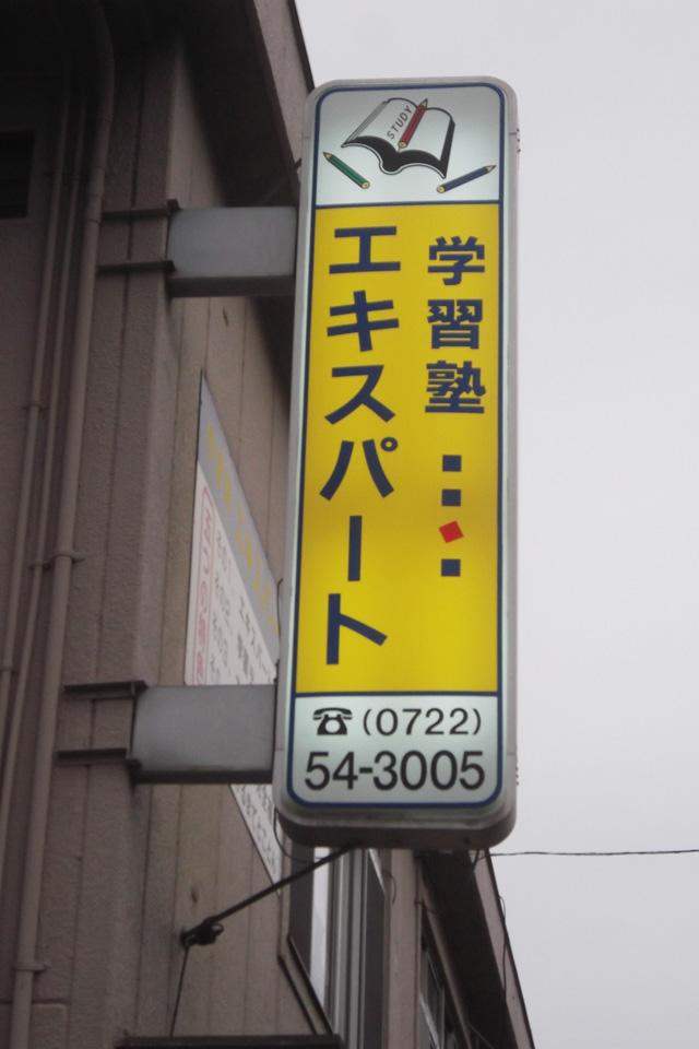 140518g_04.jpg