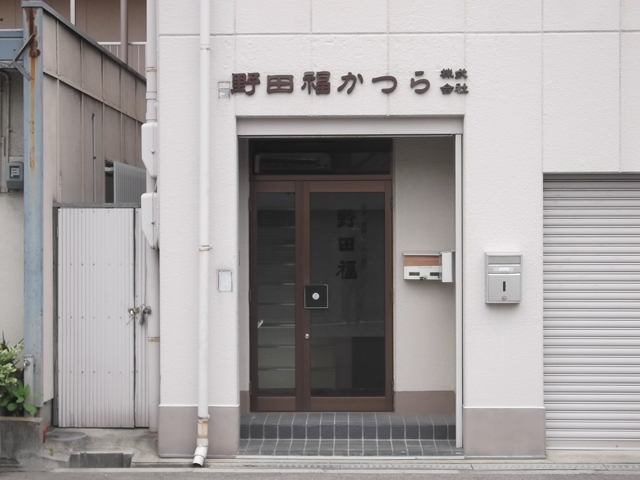 140625n_05.jpg