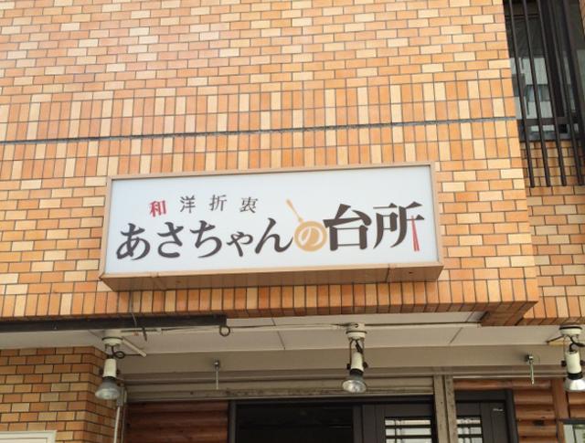140629h_04.jpg