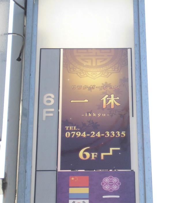 141028_k10.jpg