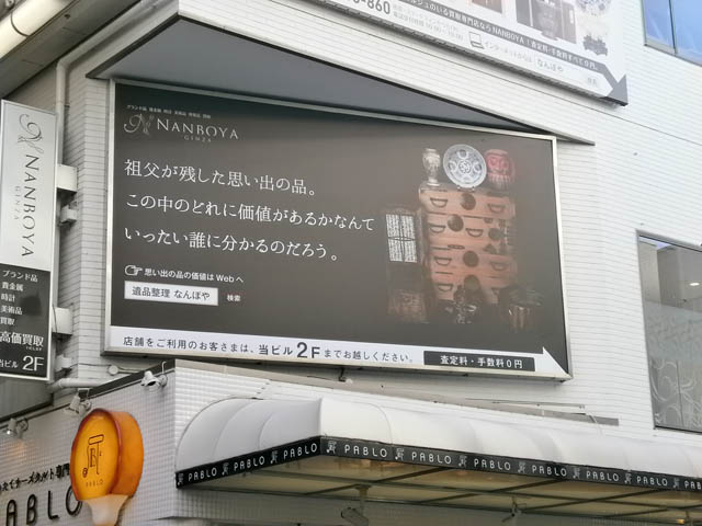 150121_n02.jpg
