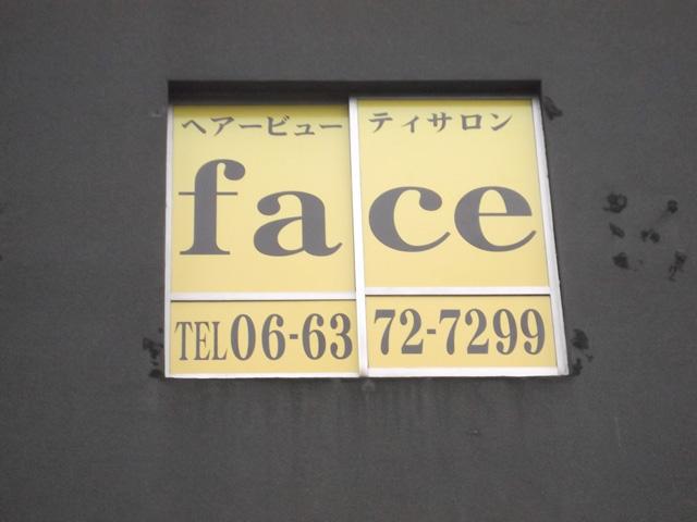 1DSCF2647.jpg