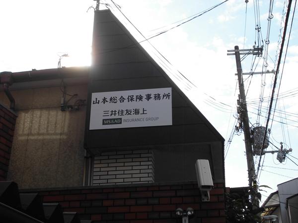 20160112_2.jpg