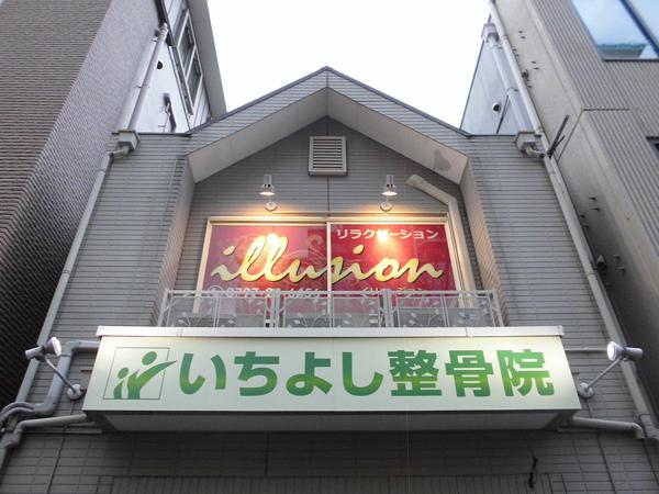 20160113_3.jpg