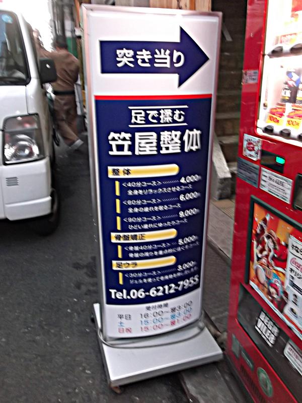 20160115_1.jpg