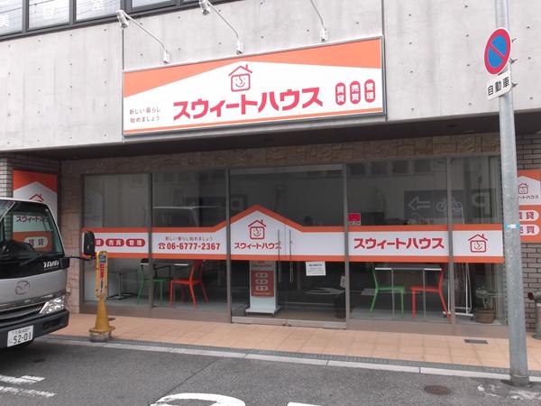 20160223_5.jpg