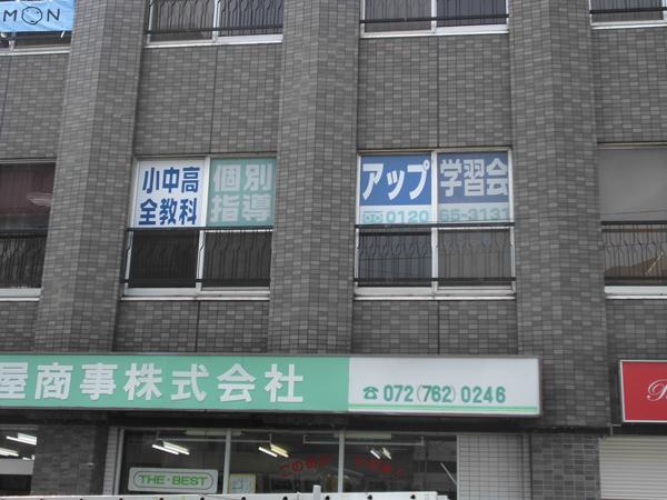20160409_3.jpg