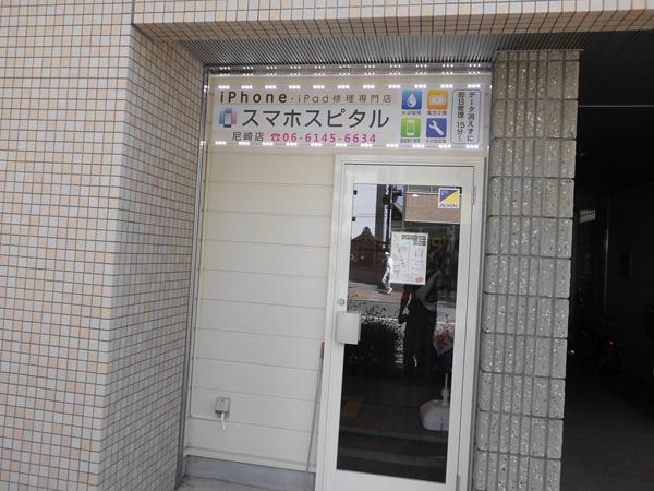 20160426_2.jpg