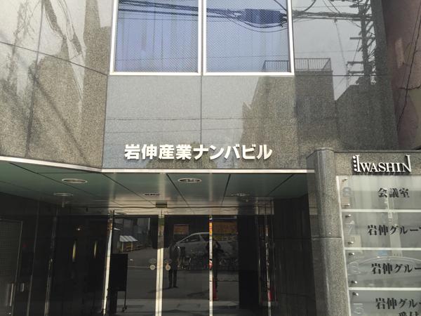 20160519_1.jpg