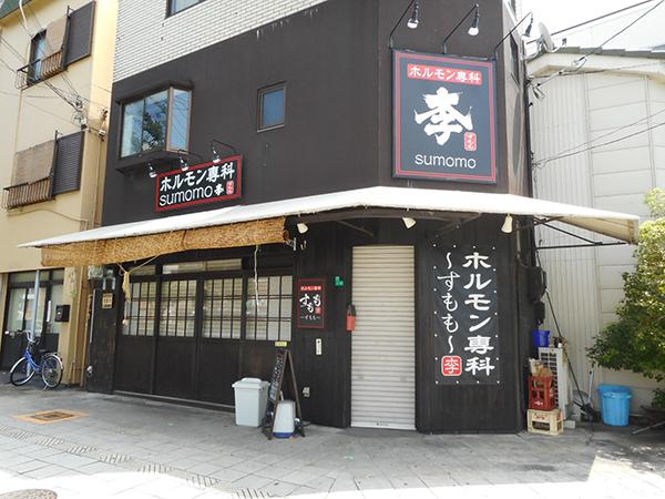 DSCN1173全景_1