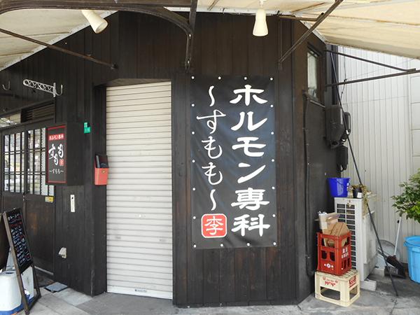 DSCN1174幕_1