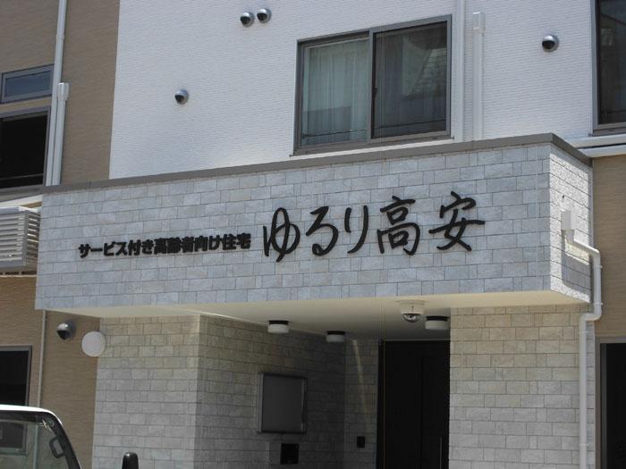 CIMG2841_1.jpg