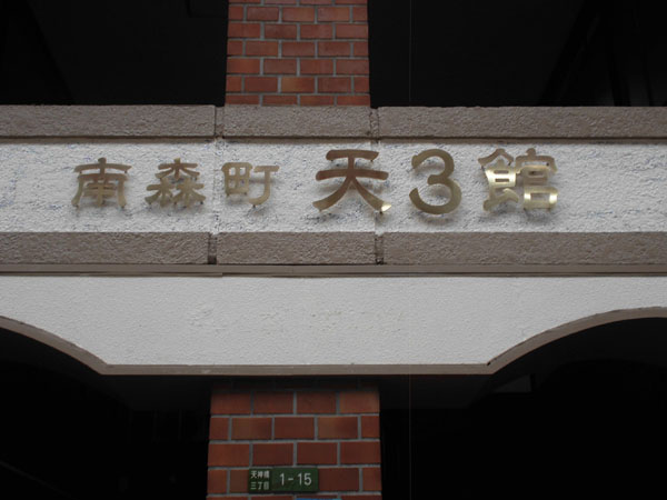 CIMG3736_1.jpg