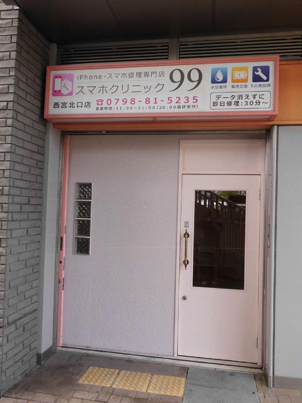 CIMG3871_3.jpg