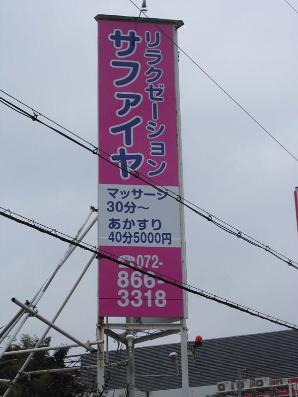 CIMG4944_1.jpg