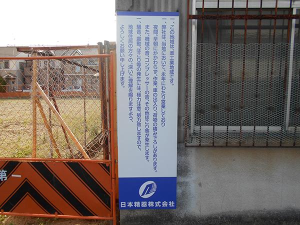 DSCN0482.jpg