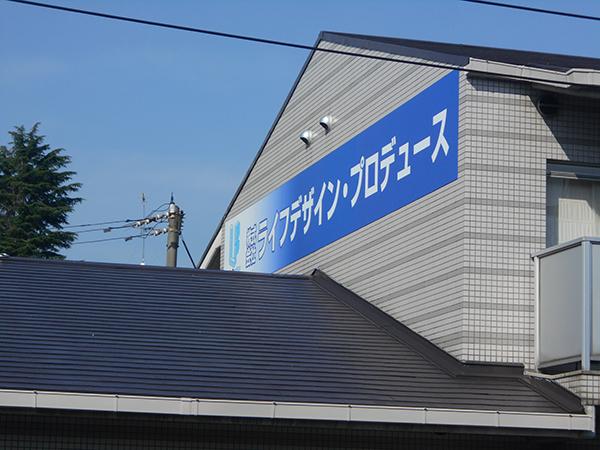 DSCN2381.jpg