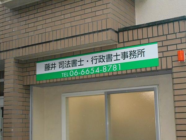 DSCN2831.jpg