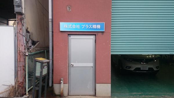 DSC_0210_2.jpg