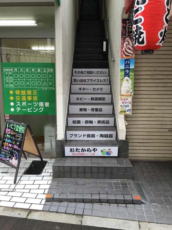 IMG_0434_4.jpg