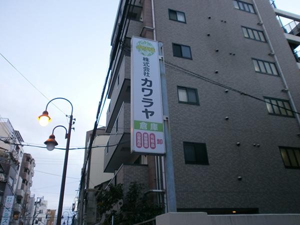 P1230006.jpg