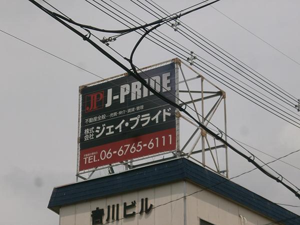 P7100015.jpg