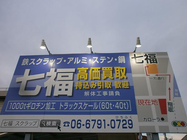 PA170007.jpg