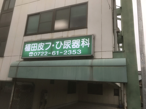 S__10887170.jpg