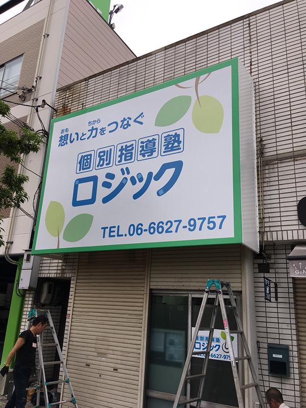 S__7708677.jpg