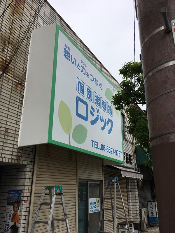 S__7708678.jpg
