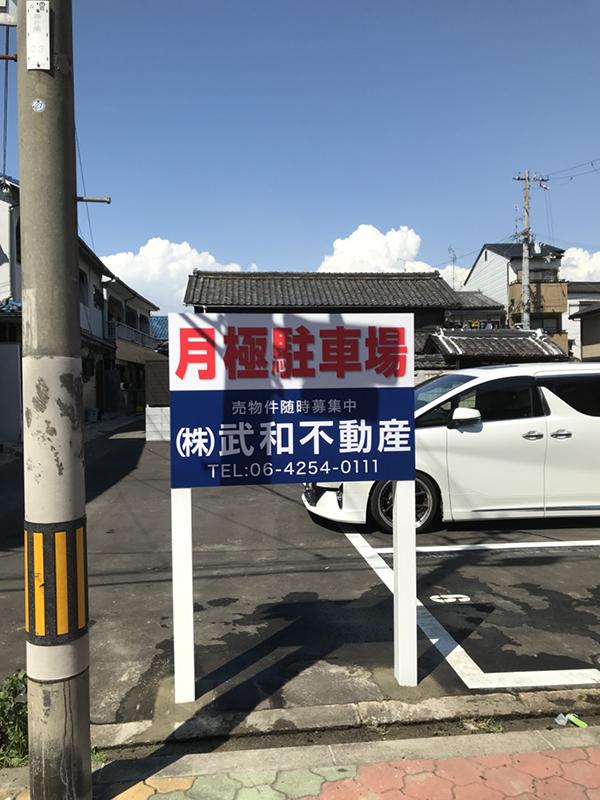 S__8781832.jpg