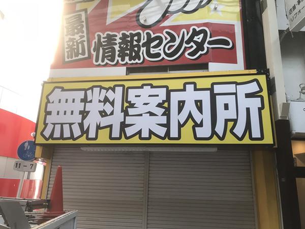 S__9691139.jpg