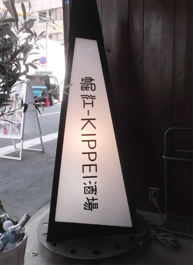 kipp3.jpg