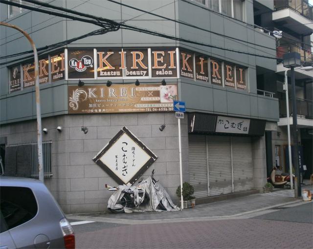 kirei_ex4.jpg