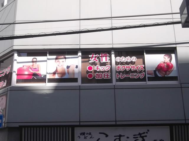 kirei_new1.jpg