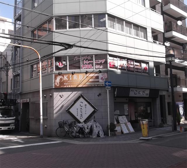 kirei_new3.jpg