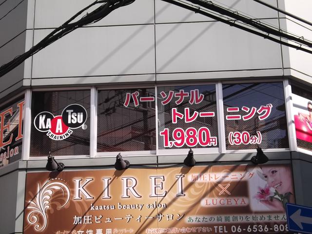 kirei_new4.jpg