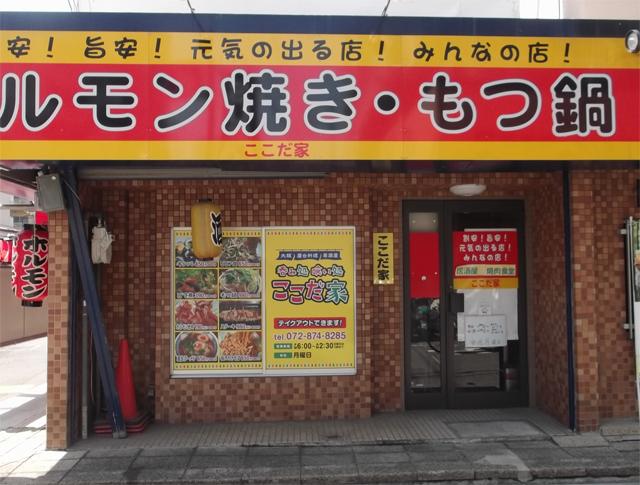 kokoda_n3.jpg