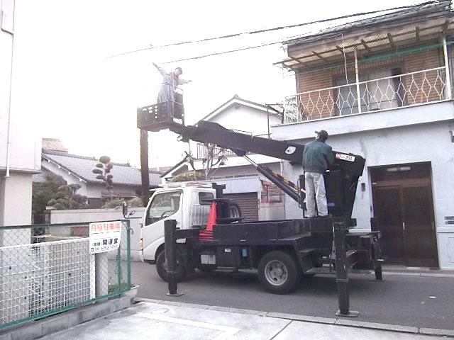 koushosagyousha.jpg