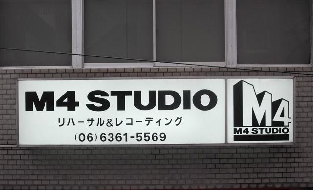 m4_last.jpg