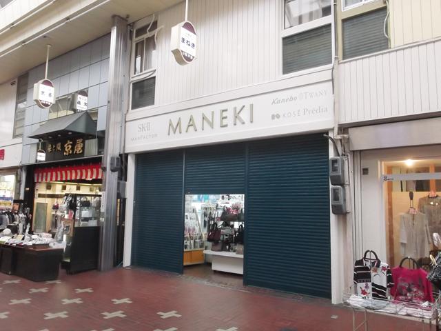 maneki5.jpg