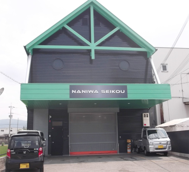 naniwa3.jpg