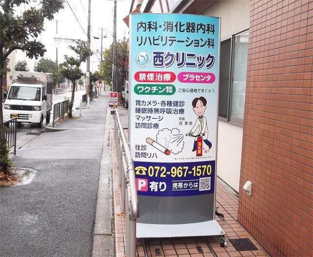 nishi1.jpg