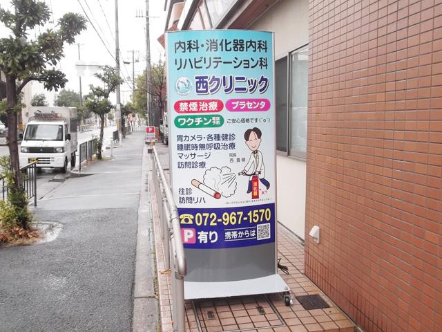 nisiku1.jpg