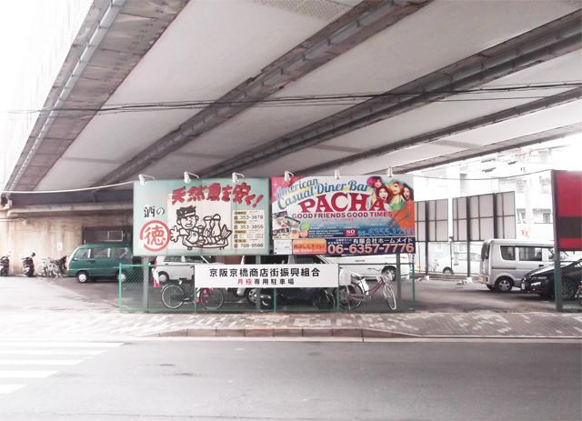 pacha2.jpg